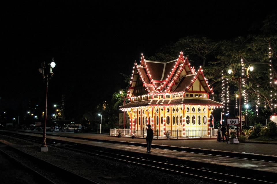 The old Train station of Hua Hin
