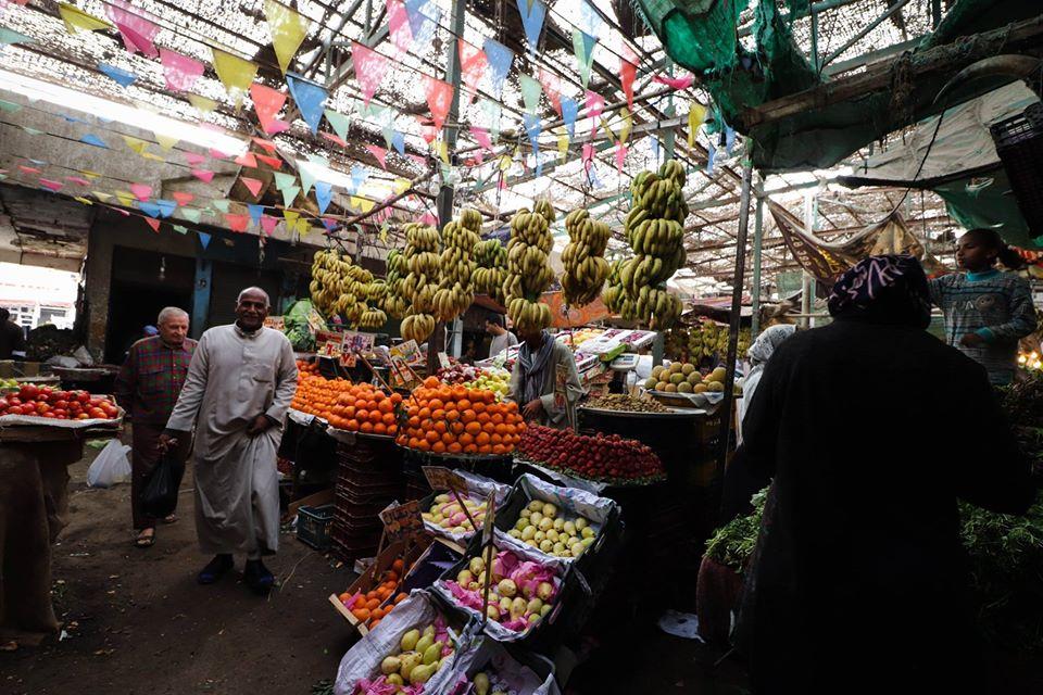 egypt market